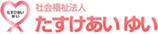 横浜市睦地域ケアプラザのロゴマーク