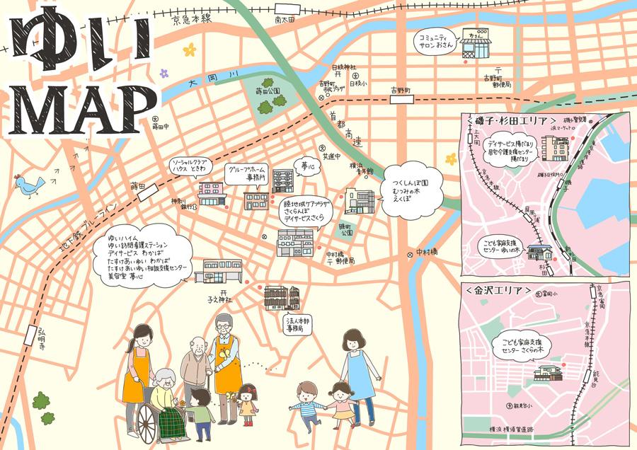 たすけあいゆいの地図「ゆいマップ」